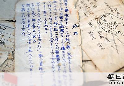 想像を絶するほど「真摯に」戦った 一兵卒が預けた手帳 [平和連載・モノ語る]:朝日新聞デジタル