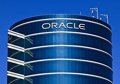 個人勉強用に無償でOracle Database Enterprise Edition 12cをダウンロードする手順 - RECLOG