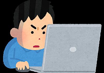 【ブログ1ヶ月100記事毎日更新】めんどくさがりブロガーがチャレンジ!   お得ちゃんねる(ノリマネ)
