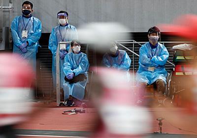 東京五輪、2兆円規模の大失敗に - WSJ