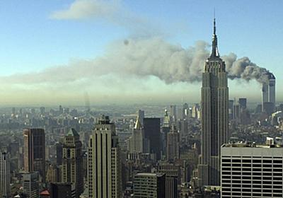 Some of the most iconic 9/11 news coverage is lost. Blame Adobe Flash - CNN