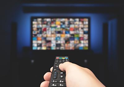 日テレ同時配信開始で聞こえる電波返上の足音   メディア業界   東洋経済オンライン   経済ニュースの新基準