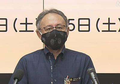 沖縄県 新型コロナ過去最多の100人感染確認 | 新型コロナ 国内感染者数 | NHKニュース