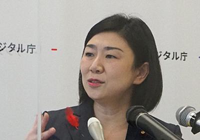 牧島デジタル相、NTTからの接待認める 「5万円コース」報道 | 毎日新聞