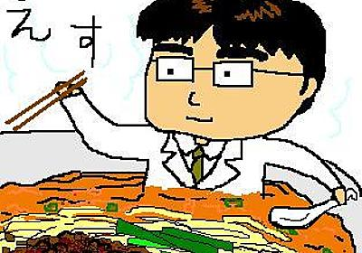 えすの名古屋ラーメン記録帳★一日一麺!