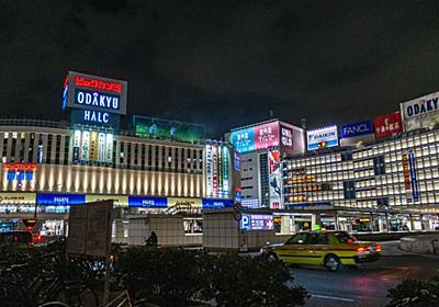 2021年5月17日、「小田急百貨店 新宿店」が新型コロナウイルス感染を発表│Daily Shinjuku