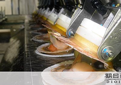 ホタテも瞬時に殻むき 産業用ロボ、食品加工に進出:朝日新聞デジタル