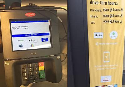 Apple Payと通勤ラッシュの奇妙な関係、日本のSuicaは要求仕様が厳しすぎる?:モバイル決済最前線 - Engadget 日本版