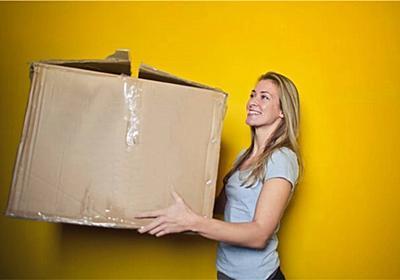 引っ越しをすると「節約」「断捨離」モードになるのは何故だろうか - シンプル都心ライフ