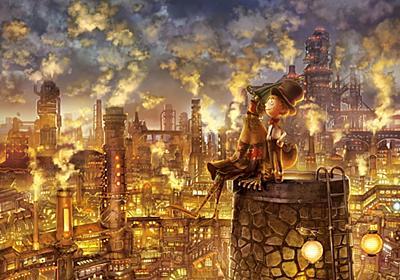 【世界初】キンコン西野の絵本「えんとつ町のプペル」の爆発的人気とその軌跡 - はなうた横丁
