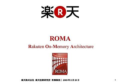The Overall Architecture of ROMA