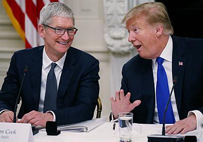 """アップルの""""告げ口""""でサムスンに危機? 貿易戦争を揺るがす一声 (1/5) - ITmedia ビジネスオンライン"""