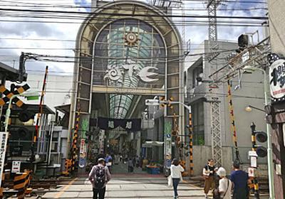 京都伏見に行こうぜ!伏見桃山の観光地を紹介していく。【桃山城跡】 - まだイケる!   人生を1mm良くする雑記ブログ