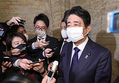 安倍前首相側、「桜」前夜祭 差額補填認める 答弁矛盾、秘書が虚偽報告と説明 - 産経ニュース