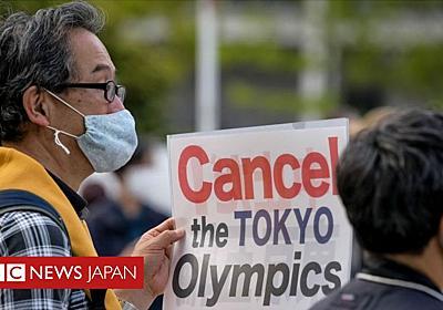 なぜ日本政府は東京五輪を中止しないのか 事態は簡単ではなく - BBCニュース