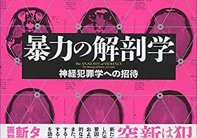 藤本タツキ先生の「ルックバック」について、統合失調症の当事者が感じたこと - 蟹の話