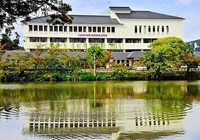 部落差別動画、ドワンゴに削除命令 全国初、ニコニコ動画の投稿 神戸地裁支部 総合 神戸新聞NEXT