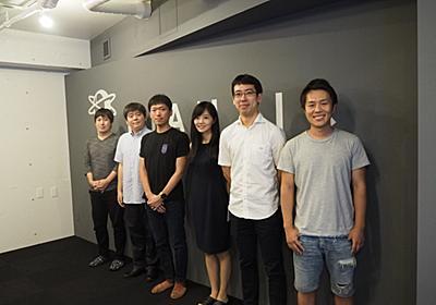 ナイアンティック、日本の開発スタジオ「Niantic: Tokyo Studio」の説明会を開催 - GAME Watch