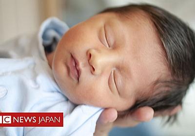 世界の出生率、驚異的な低下 23カ国で今世紀末までに人口半減=米大学予測 - BBCニュース