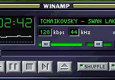 さよならWinamp、16年の歴史に幕。来月でダウンロード終了&サイト閉鎖 - Engadget 日本版