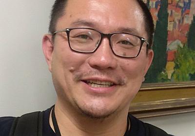 「8割おじさん」西浦氏が京大教授に 北大から、新型コロナ感染防止8割接触減で注目 |文化・ライフ|地域のニュース|京都新聞