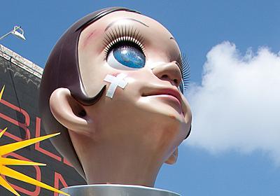 防護服を着た子供像「サン・チャイルド」は、なぜ福島で炎上したのか(林 智裕) | 現代ビジネス | 講談社(1/5)