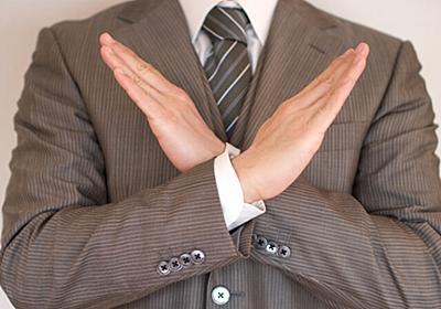 質問だけではコミュニケーション上手になれない!これがないと駄目! - ビジネススキル養成所