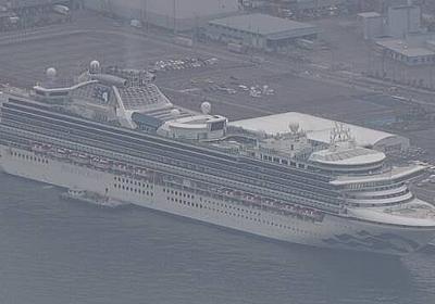 クルーズ船 新たに70人 新型ウイルス感染確認 計355人に | NHKニュース