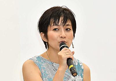 東京新聞「望月衣塑子記者」がスクープ記事でトラブル 約束違反だと取材先が抗議文   デイリー新潮