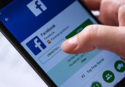 Facebook使ってる?アメリカ人の4人に1人はFacebookアプリをスマホから削除している   ギズモード・ジャパン