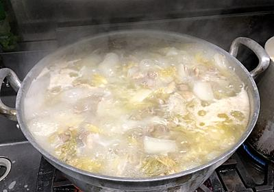 大水炊き展 - パル