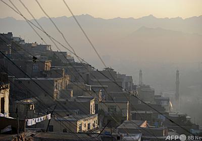 爆発でカブール停電 原因は不明 アフガニスタン