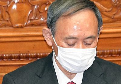 菅首相「これまでも誠実に答弁してきた」 桜を見る会巡る質問に - 毎日新聞
