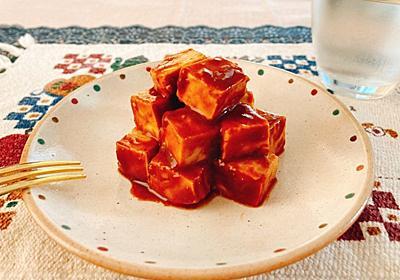 【雑穀料理】余った具材が美味しいおつまみに大変身!わさび味噌漬け豆腐チーズの作り方・レシピ【大豆】 : Tempota Cuisine