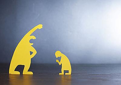 日本人が「ある程度の暴力は必要」と考える、根本的な原因 (1/7) - ITmedia ビジネスオンライン