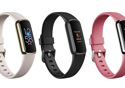 Fitbit's next fitness tracker looks fancy - The Verge