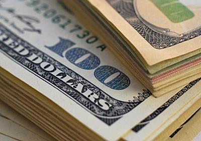 ソフトバンク「1000億ドル投資ファンド」に出資するサウジアラビアの台所事情 - CNET Japan