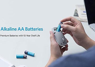 米Anker、Ankerブランドの単3、単4アルカリ乾電池「Anker AA/AAA Alkaline batteries」を発売。 | AAPL Ch.