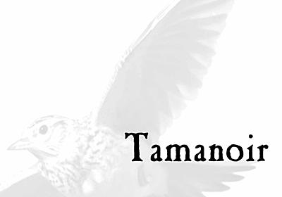 Tamanoir on Gumroad
