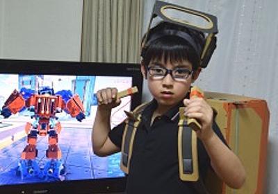 本日発売「Nintendo Labo」の親子体験記【基本編】。驚きと感心の連続で,作る過程から面白い! - 4Gamer.net