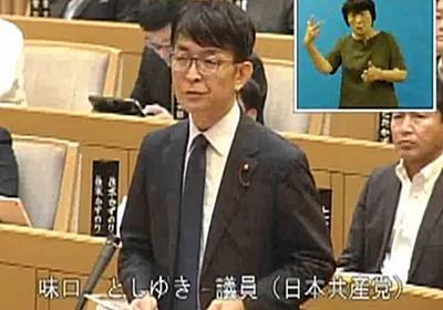 【悲報】共産党「神戸市教師いじめ事件で、市長が教育委員会を批判するのは憲法違反」 | もえるあじあ(・∀・)