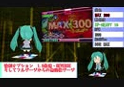 【MMD】DDRの20年を振り返ってみよう 3rd STAGE 前編【DDR】 - ニコニコ動画