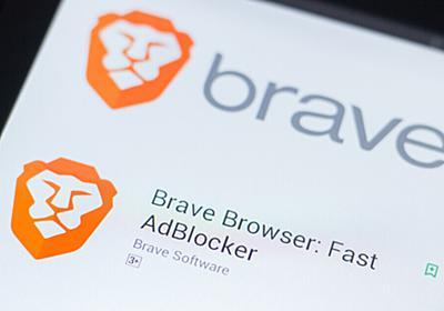 次世代ブラウザ「Brave」アフィリエイト広告騒動でCEOが謝罪