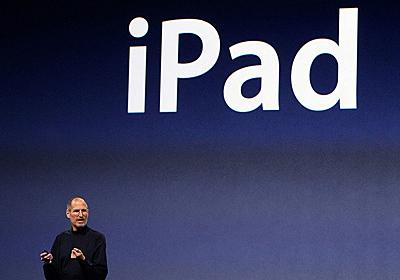 Steve Jobs and the tablet of hope - Apple unveils the iPad