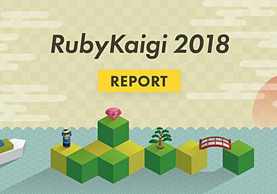 RubyKaigi2018参加レポート - Start Today Technologies TECH BLOG