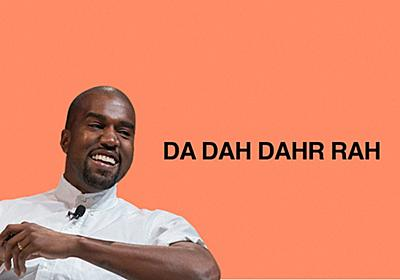 Kanye Westの奇声を集めただけの動画   Fashionsnap.com