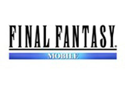 携帯版FF1/ファイナルファンタジー 攻略Wiki : ヘイグ