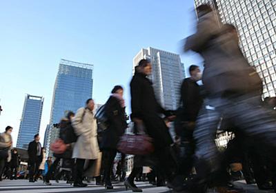 長時間労働の是正、企業の7割超「最優先課題」  :日本経済新聞