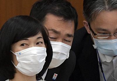 見えない予算:東京五輪の会場運営「1人1日35万円」 委託契約書類に記載   毎日新聞