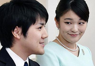 小室圭さんが謝罪コメント発表 母の金銭トラブルで経緯説明 - 毎日新聞